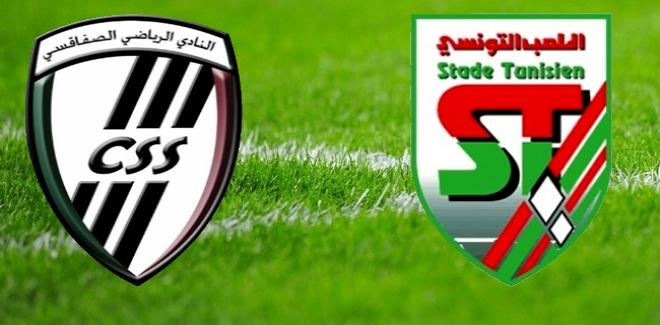 Le CSS inflige une lourde défaite au Stade Tunisien et résultats et classement après la 15ème journée