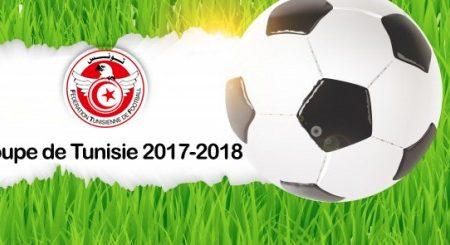 Calendrier Coupe Du Monde A Remplir.Equipes Qualifiees Coupe Du Monde 2019 8eme De Finale