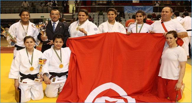 club judo tunis