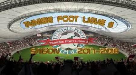 Ligue 2: Hammam-Lif accède à la division lors de la 8ème journée de la phase des play-offs