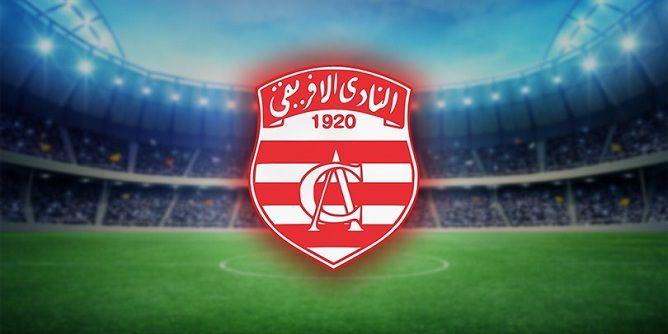 Le Club Africain, décision d'élimination des deux listes candidates aux élections de président du club