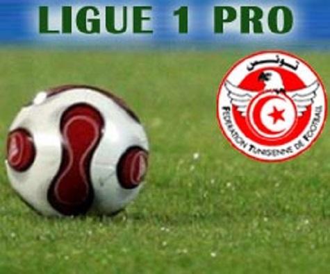 Football: Programme des matchs de la 4ème journée de la Ligue 1 professionnelle de football