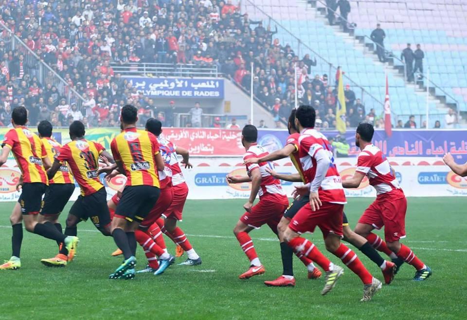 Officiel : Le derby de Tunis délocalisé au stade de Mustpha Ben Jannet