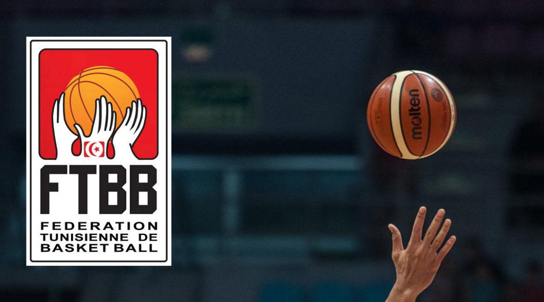 Covid-19 : La décision forte de la Fédération Tunisienne de Basket-ball