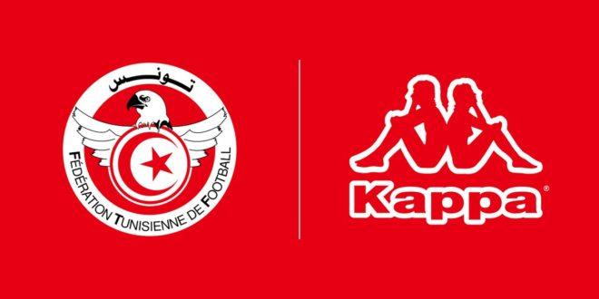 Tunisie [Photos] : Kappa dévoile le nouveau maillot de l'équipe nationale