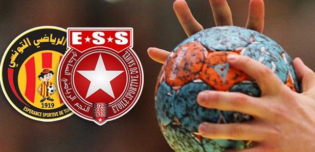 Hand – Championnat d'Afrique des clubs vainqueurs de coupes : L'EST et l'ESS enteront en lice