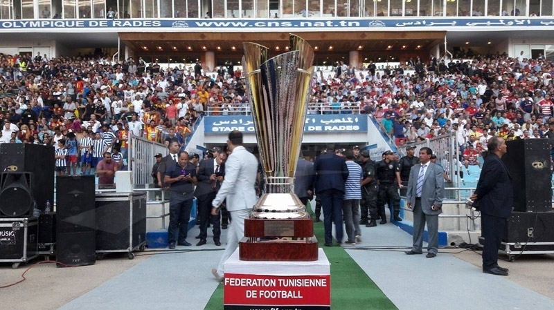 Coupe de Tunisie : Programme des 16èmes de finale