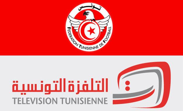 Ligue 1 : la télévision nationale ne diffusera pas les matchs de ce dimanche