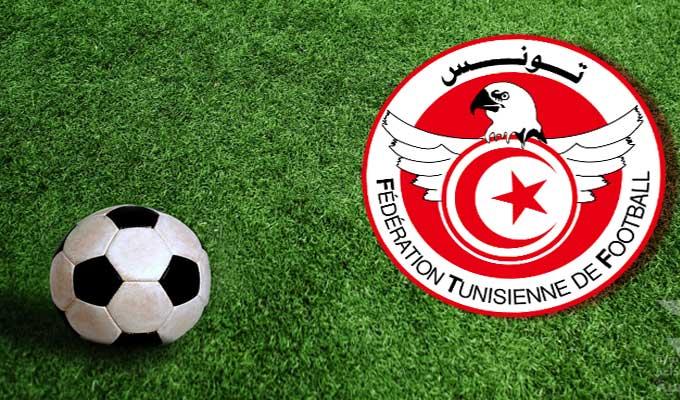 Ligue 1 : La mise à jour du calendrier