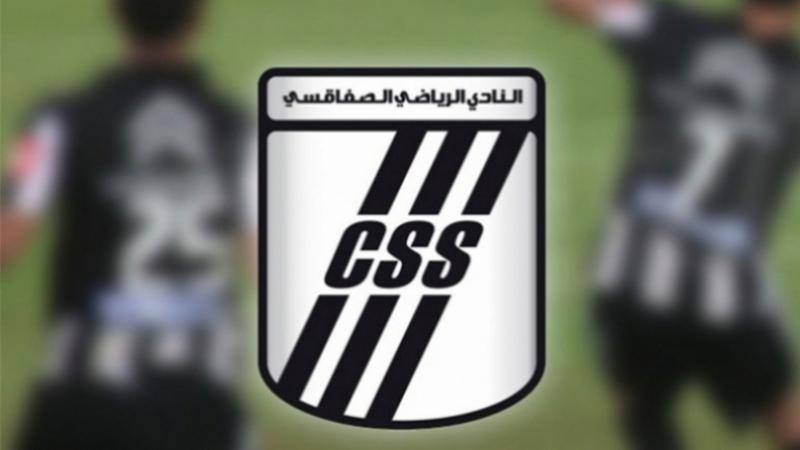 CSS : Un nouvel entraîneur pour prendre la succession de Kroll