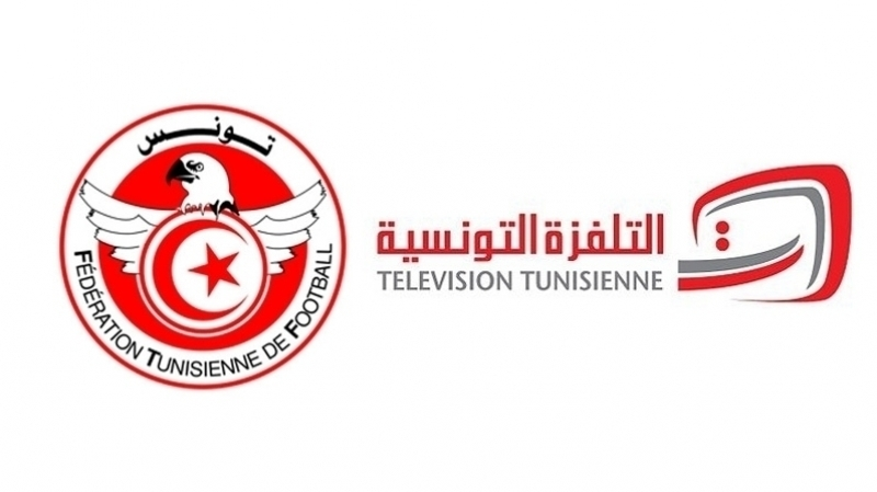 CAN 2019 : Les matchs de l'équipe nationale diffusés sur Al Wataniya !