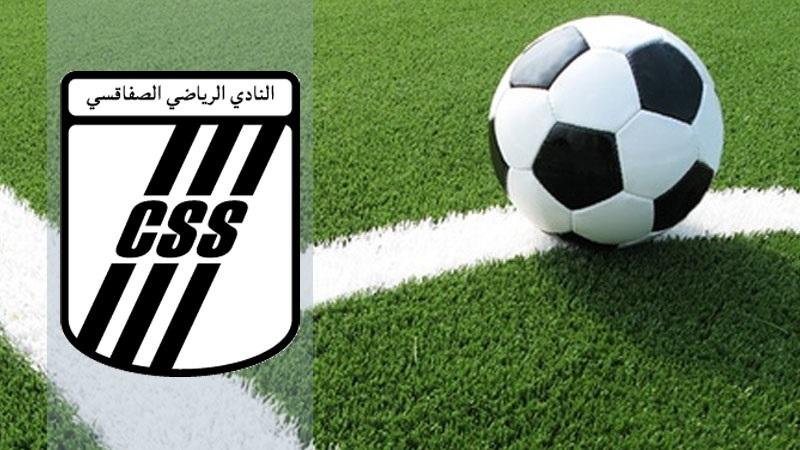Club Sportif Sfaxien : Un stage de préparation avant la finale de la Coupe