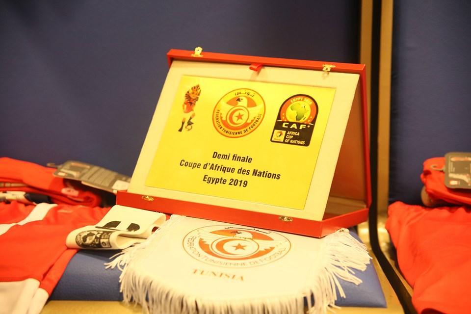 CAN2019 : une récompense financière importante pour la Tunisie