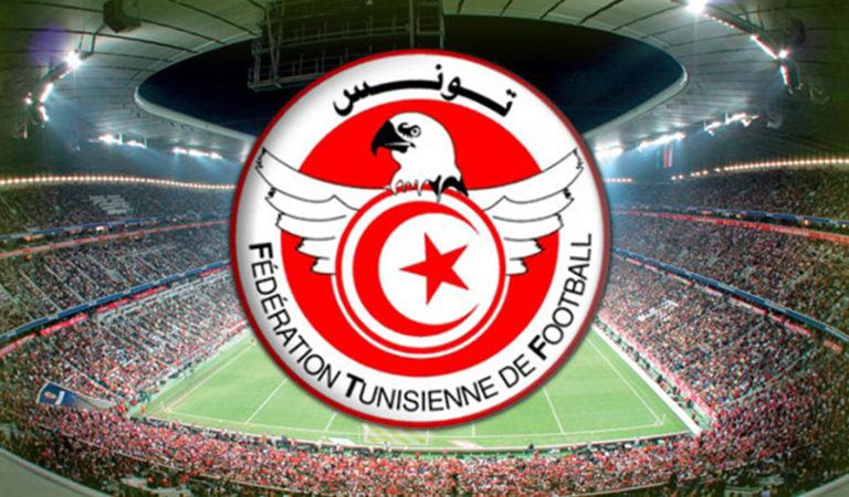 Ligue 1 : la date du tirage au sort du calendrier connue