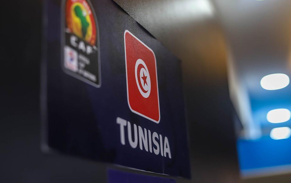 CAN 2021: La Tunisie dans le chapeau principal