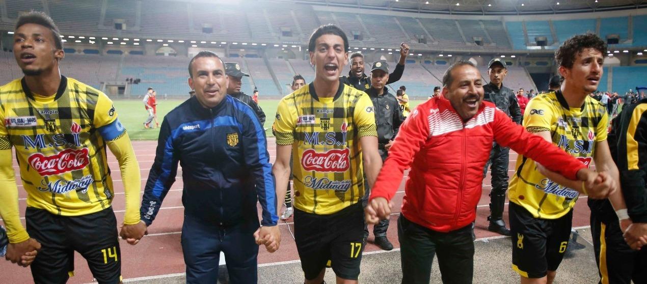 Coupe de la CAF : où voir US BenGuerdane–AmaratUnited?
