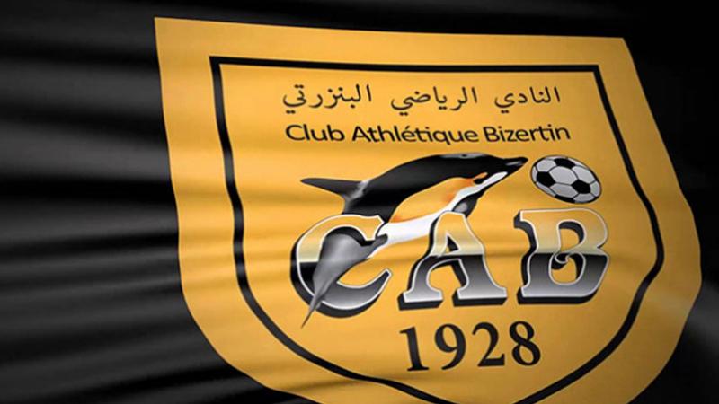 CAB : la date du prochain match en Coupe arabe des clubs