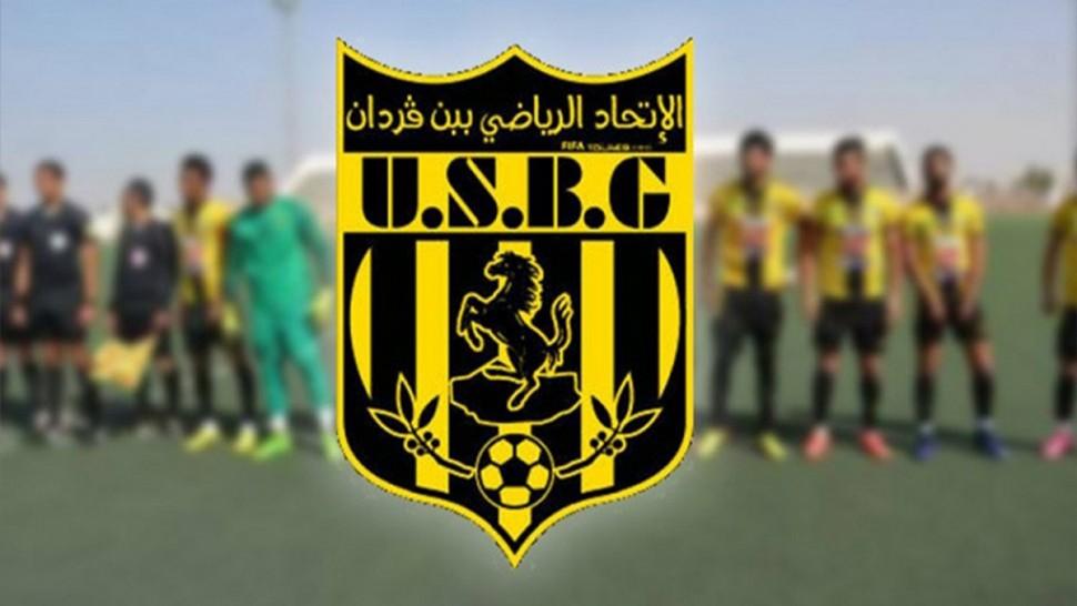 Coupe de la CAF : les arbitres du match de l'US BenGuerdanecontreAmaratUnited