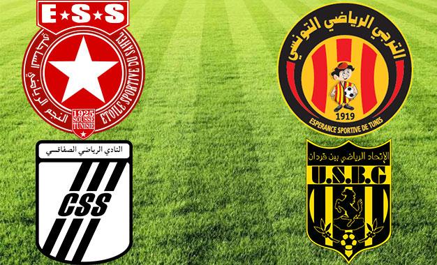 Ligue des Champions / Coupe de la CAF : sur quelle chaîne voir les matchs des clubs tunisiens
