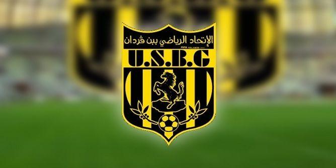 US Ben Guerdane : le Onze de départ contre Bandari FC