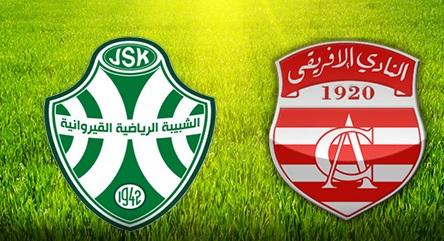 Ligue 1 : Le match JS Kairouan – Club Africain n'est pas menacé