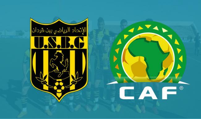Coupe de la CAF : les détails du voyage de l'US BenGuerdaneau Kenya
