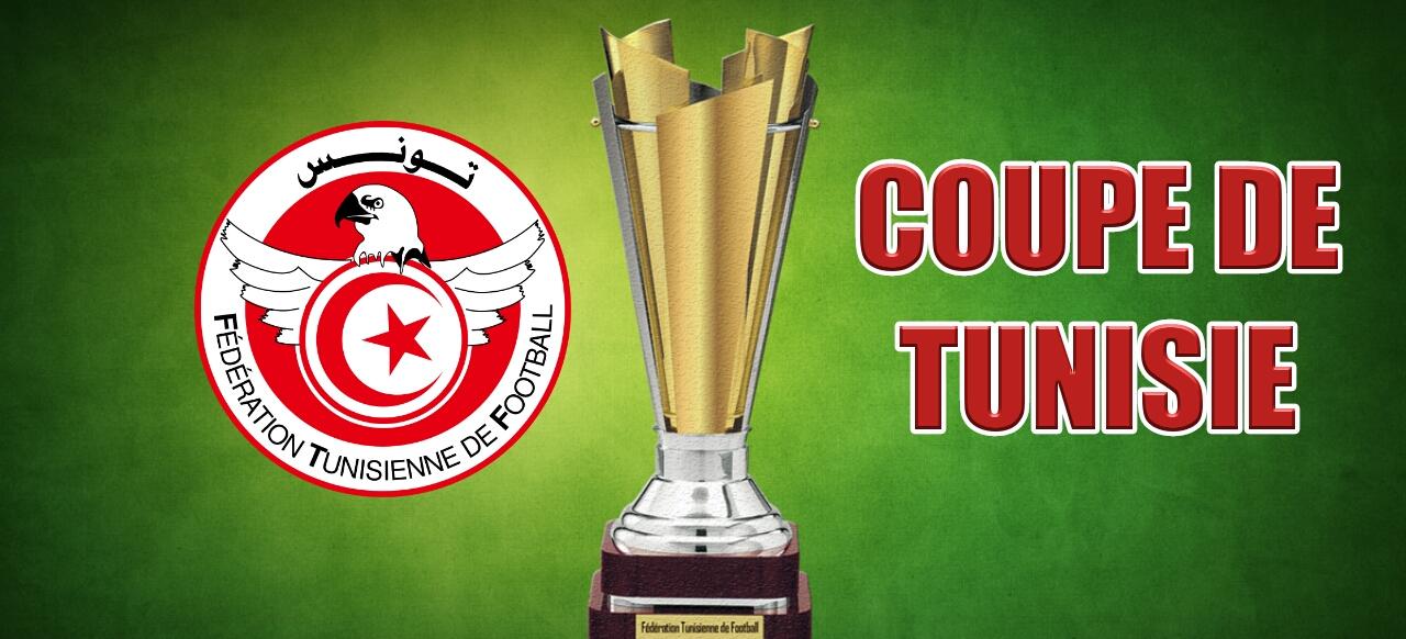 Coupe De Tunisie Les Resultats Du Premier Tour Preliminaire