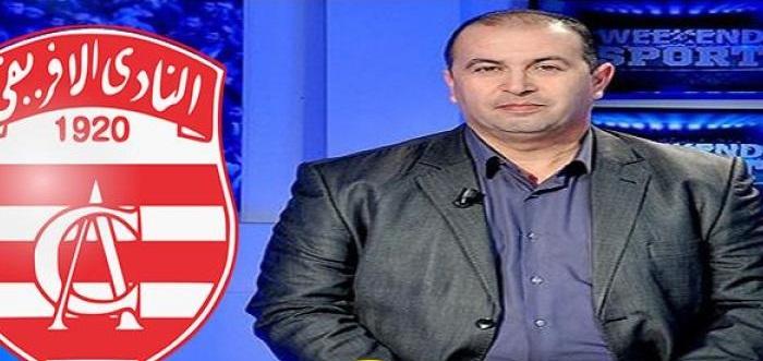 Club Africain : Kamel Ben Khelil démissionne