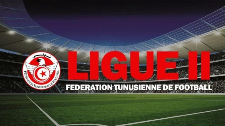 Ligue 2 : Programme de la première journée du groupe B