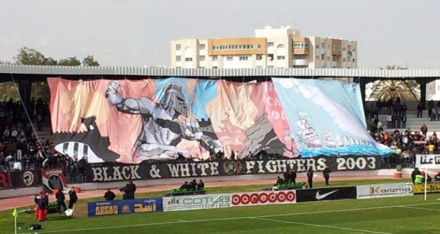 Club Sportif Sfaxien : les abonnements de la nouvelle saison disponibles