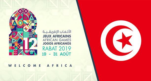 Jeux africain 2019 : le bilan de la participation tunisienne