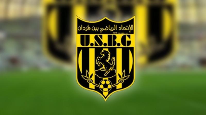 Coupe de la CAF : l'US BenGuerdaneéliminée