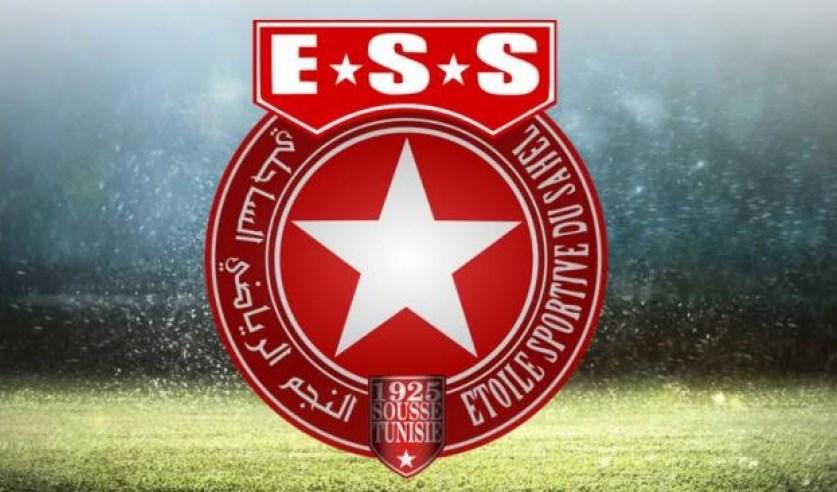 Coupe de la CAF : L'Etoile du Sahel commente la possibilité de disqualification