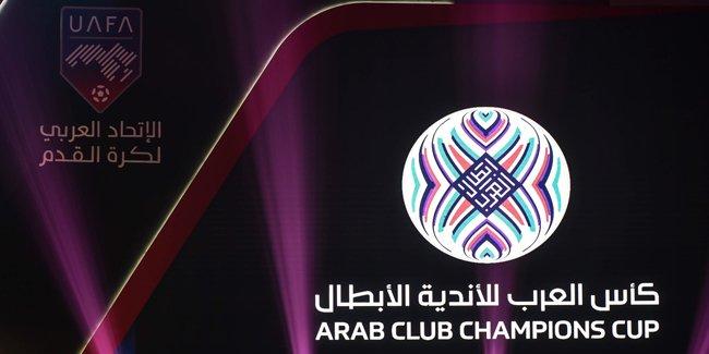 Coupe arabe des clubs : programme des matchs de cette semaine