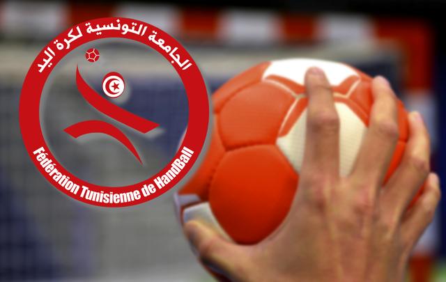 Championnatde handball : désignations de la cinquième journée