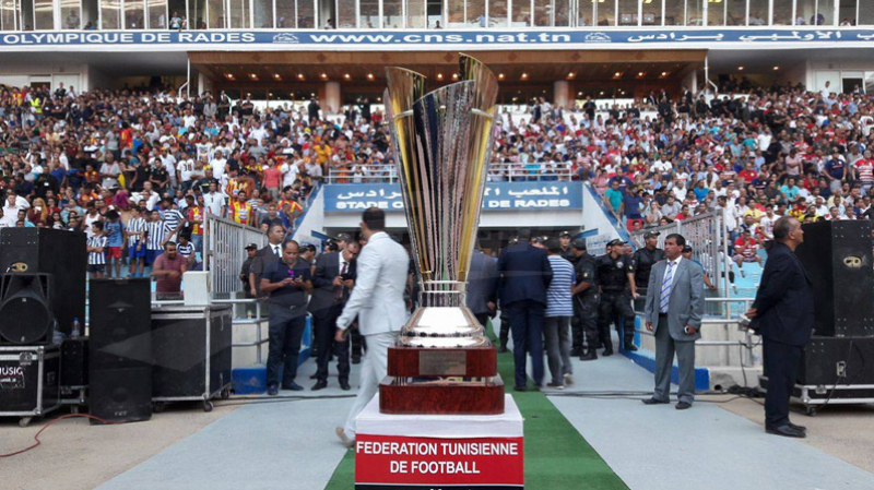 Coupe de Tunisie : Les scores à la mi-temps