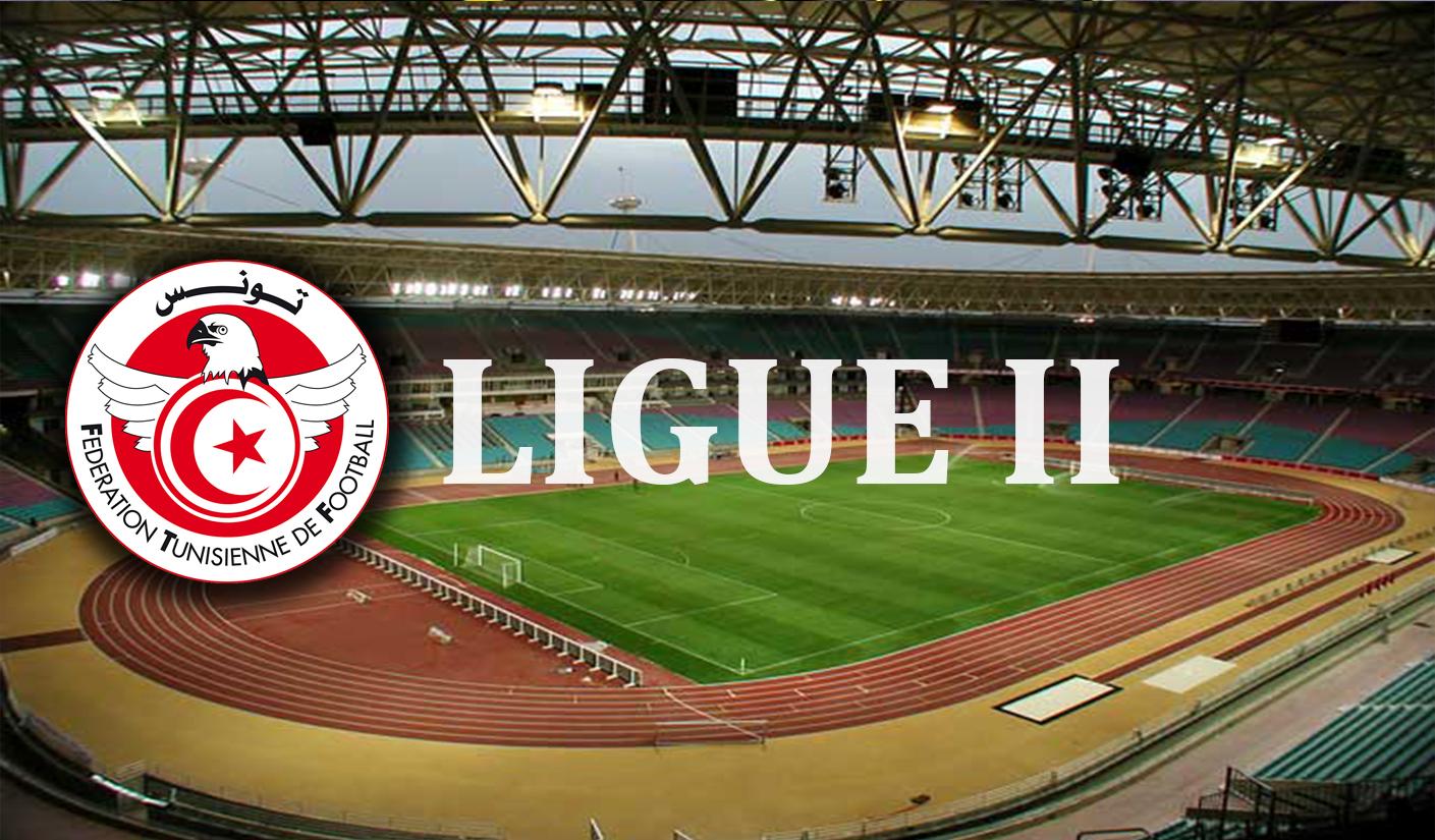 Ligue 2 : Programme des matchs de ce dimanche