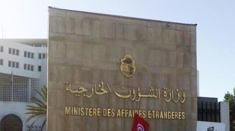 Tunisie – Fed Cup 2020 : Le ministère des Affaires étrangères condamne la participation des sportifs tunisiens au match contre l'Israël