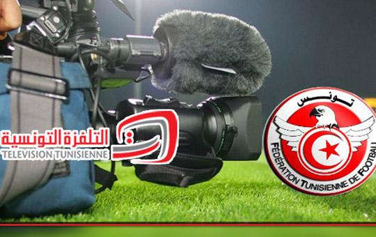 Ligue 1 : Programme TV de la 24ème journée