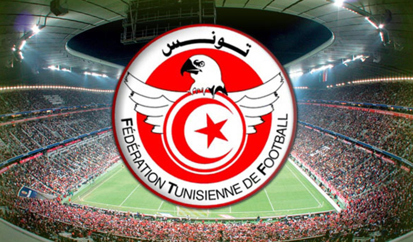 Ligue 1 : La FTF reporte le coup d'envoi et propose la réintégration de la CS Chebba