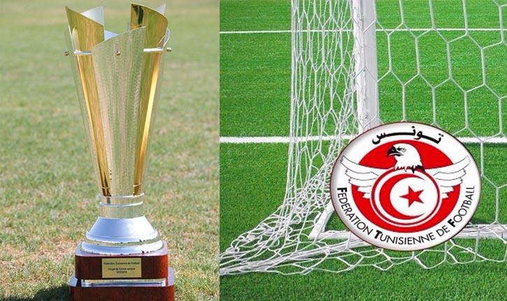 Coupe de Tunisie – 16èmes de finale : Programme des matchs en retard