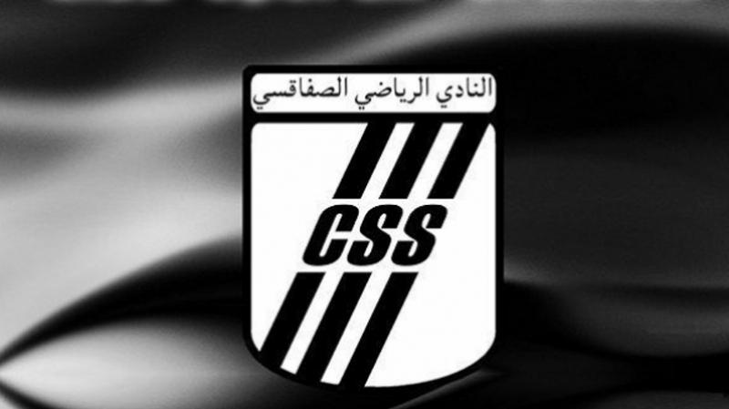 CS Sfaxien : L'assemblée générale élective reportée