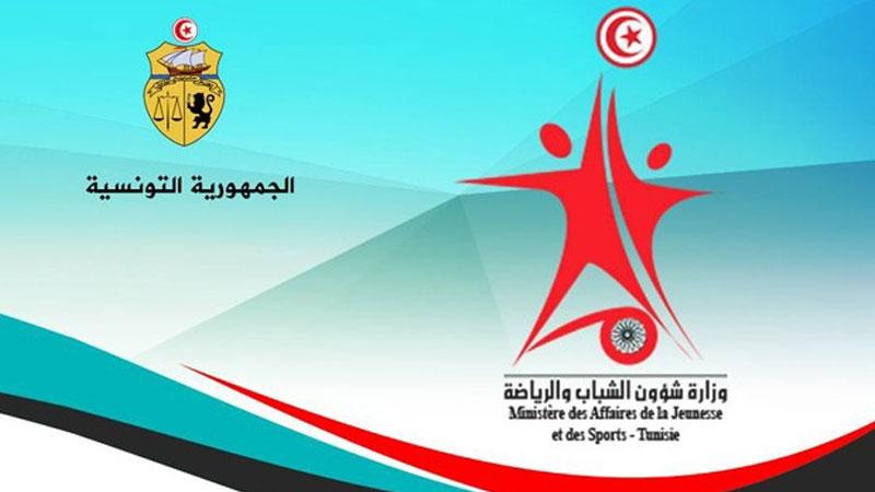 Ligue 1 : Le ministère de la Jeunesse et des Sports interdit la reprise des entraînements