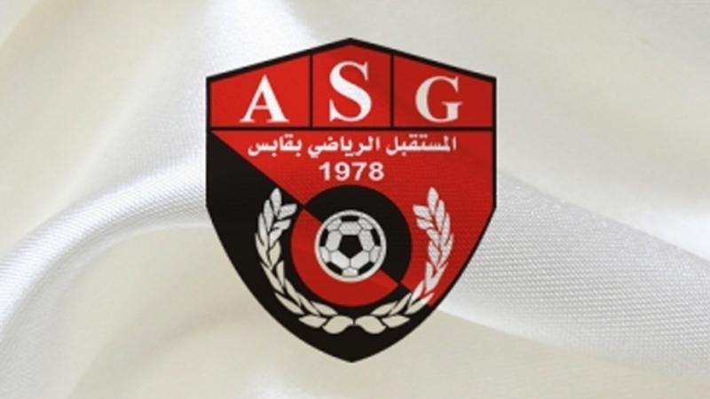Ligue 2 : L'AS Gabés évite la sanction de la FIFA