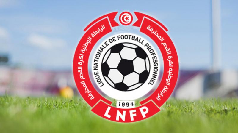 Ligue 1 :Série de sanctions infligées par la LNFP