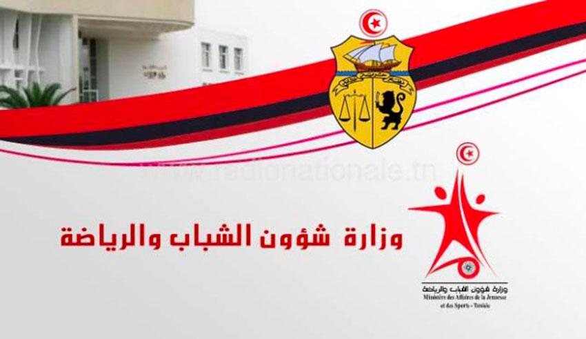 Tunisie [Audio] : Ahmed Gaaloul a insulté les diplômés en éducation physique, selon l'un d'eux