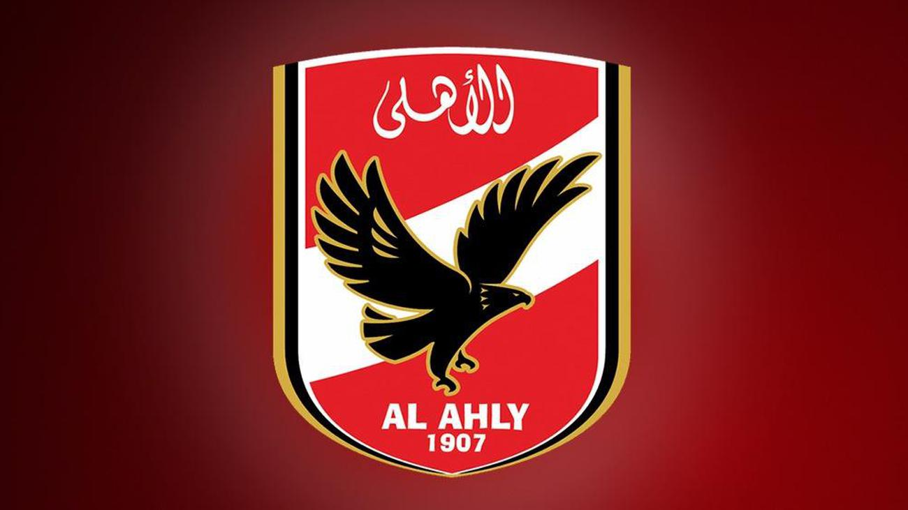 CAF : Al Ahly menace deux clubs tunisiens