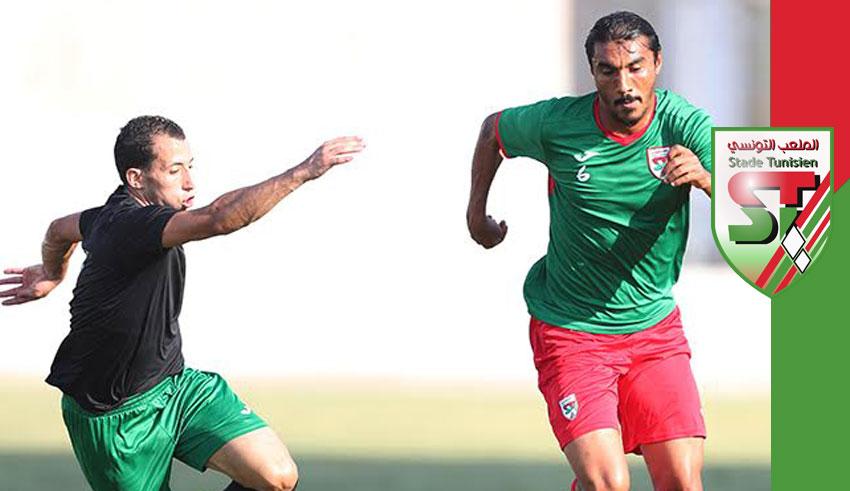 Mercato : Seifeddine Akremi quitte le Stade Tunisien