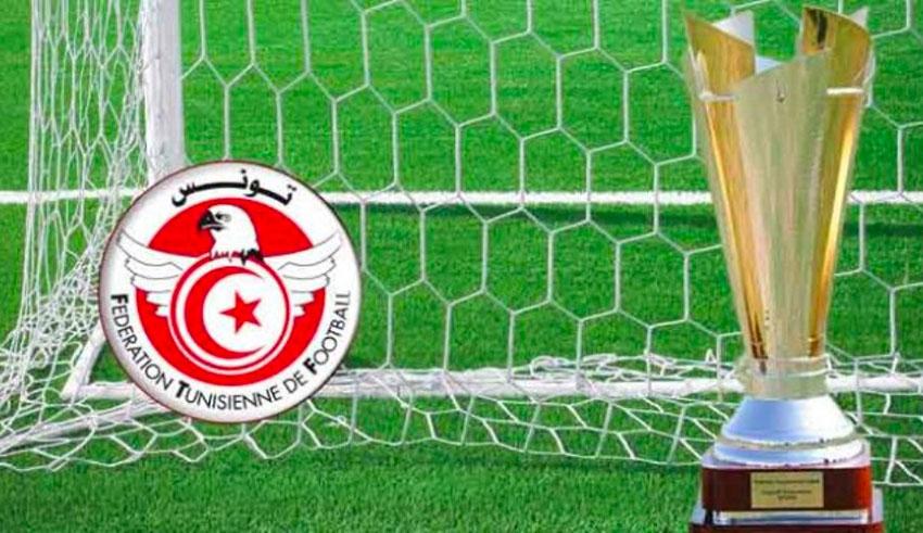 Coupe de Tunisie : Sur quelle chaîne voir les demi-finales ?