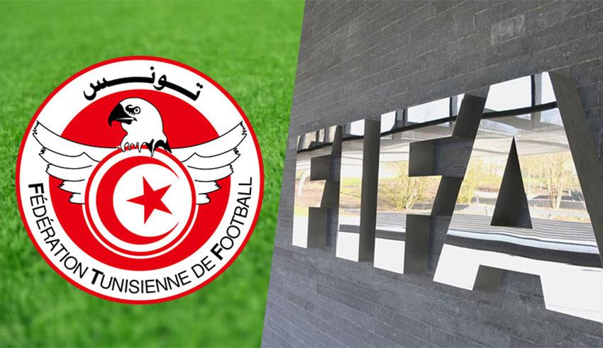 FIFA : La FTF sauve le CS Sfaxien